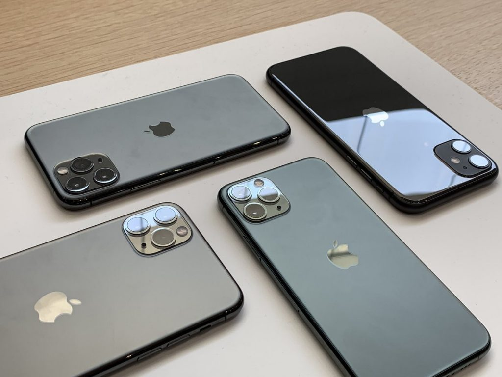 iPhone11 png