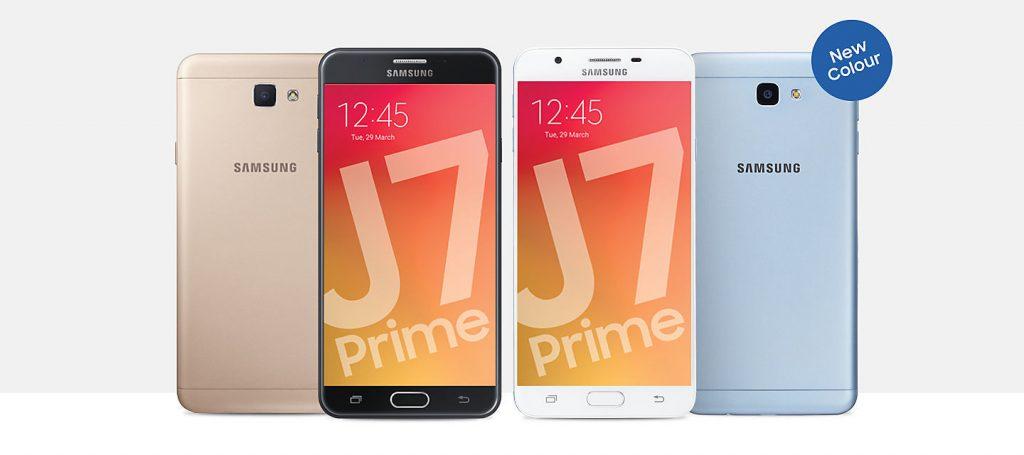 الوان هاتف Samsung Galaxy J7 prime