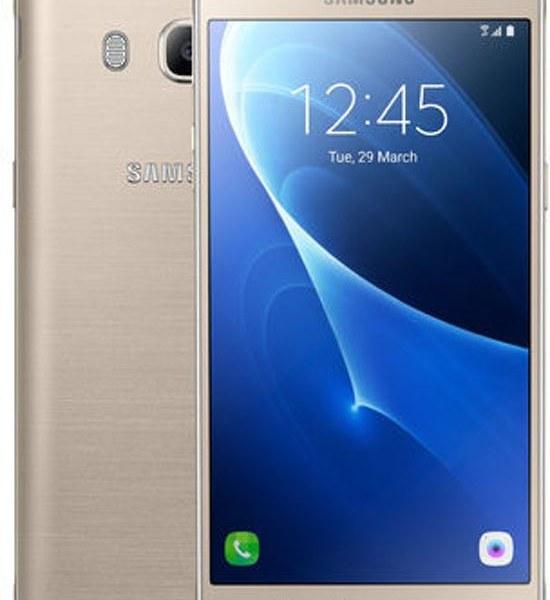 سعر ومواصفات Samsung Galaxy J5 2016