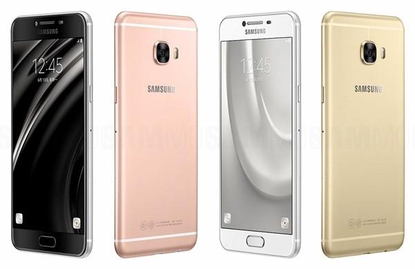 الوان هاتف Samsung Galaxy C5