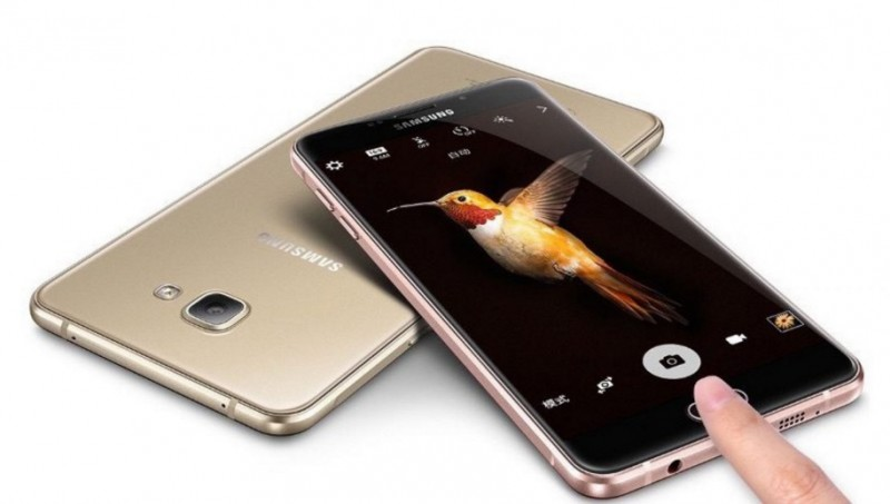 مميزات هاتف Samsung Galaxy C5