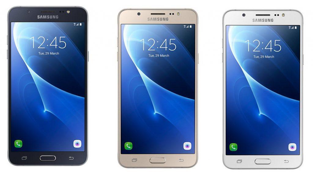 الوان هاتف Samsung Galaxy J7 2016