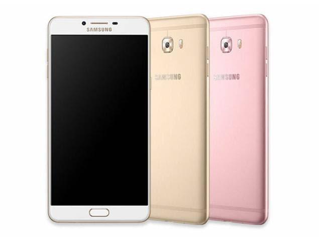 الوان هاتف Samsung Galaxy C9 Pro