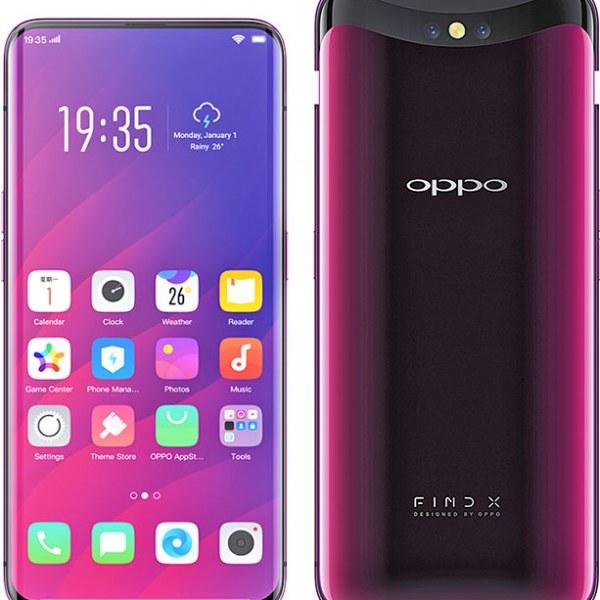 سعر ومواصفات هاتف Oppo Find X