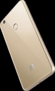عيوب هاتف Huawei GR3 2017