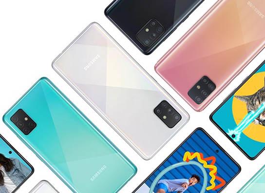 الوان Samsung GalaxyA71