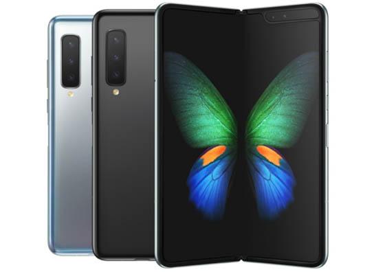 الوان Samsung GalaxyFold
