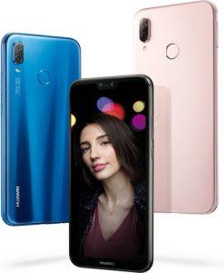 الوان هاتف Huawei P20 Lite