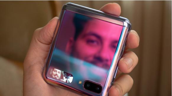 SamsungGalaxyZFlip