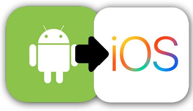 كيف تجعل هاتفك الاندرويد يظهر باحدث اصدار ios ايفون