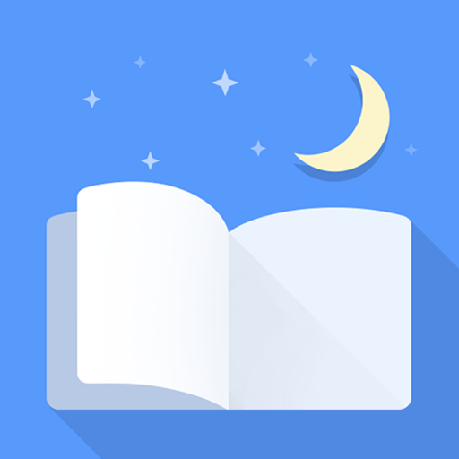 أفضل تطبيقات مجانية لقرائة الكتب للأندرويد