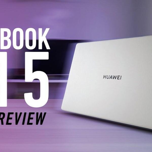 سعر ومواصفات Huawei MateBook D