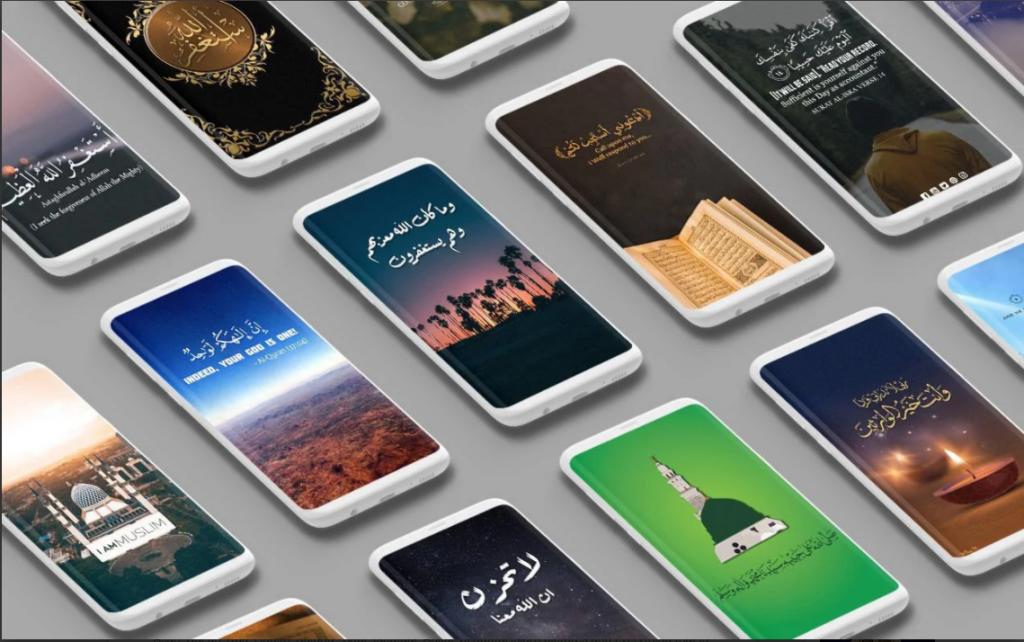 افضل التطبيقات الاسلامية للهاتف