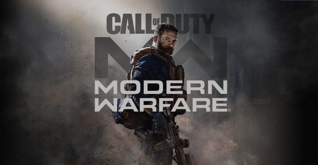 لعبة call of duty modern warfare