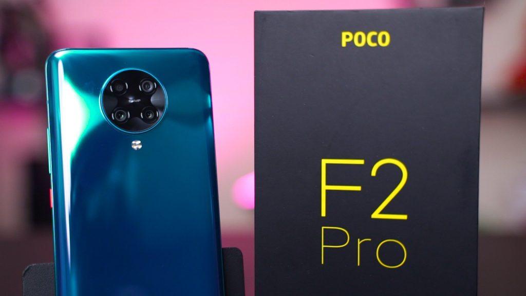 محتويات علبة Xiaomi Poco F2 Pro