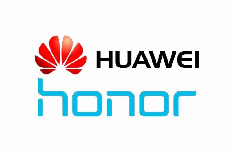 هواوي تبيع شركتها هونر رسميا لشركة صينية أخرى