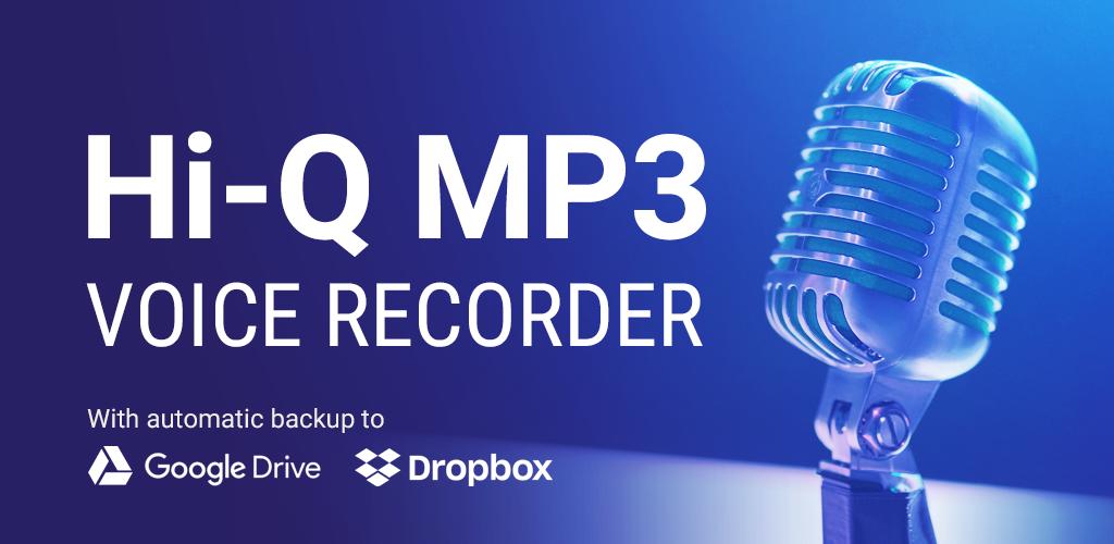 تطبيق Hi-Q Voice Recorder مسجل للصوت بجودة عالية