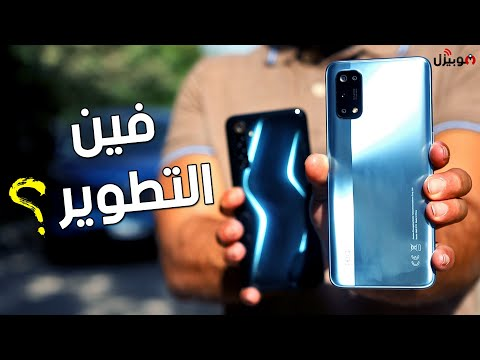 شاهد فيديو | Realme 7 Pro  كلام محدش هيقوله ! | فون تك | PhoneTech