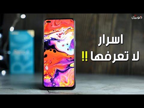 شاهد فيديو | Oppo Reno 4  العيوب الي اوبو مش عايزاك تعرفها !! | فون تك | PhoneTech