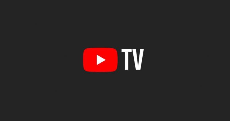 كيفية الحصول على YouTube TV خارج الولايات المتحدة