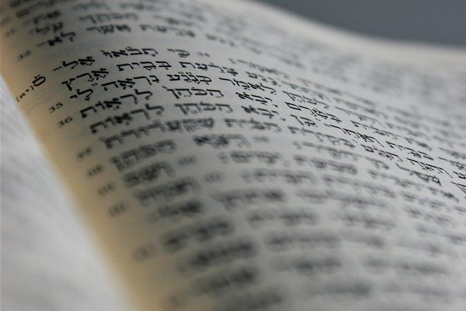 أفضل 7 تطبيقات لتعلم الترجمة والنطق العبري