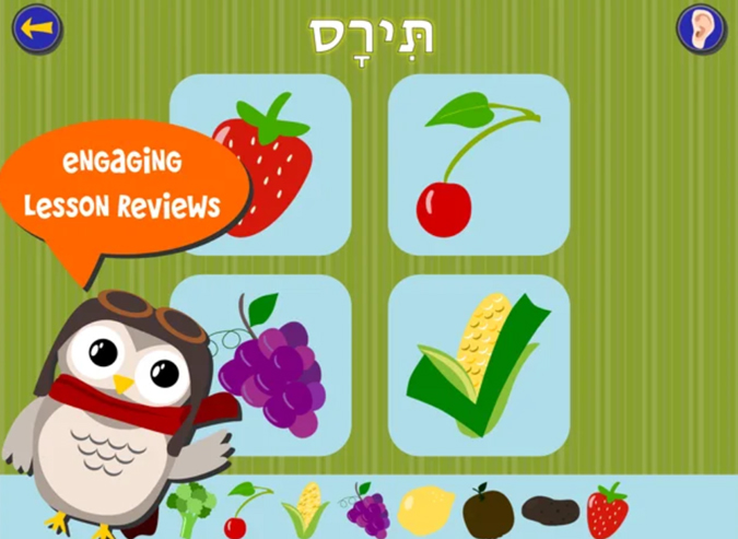 Hebrew learning app for kids