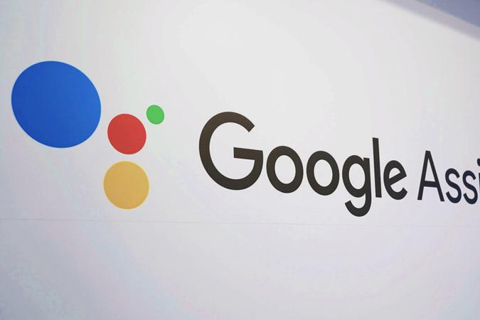 كيفية إلغاء ربط أي خدمة بمساعد جوجل