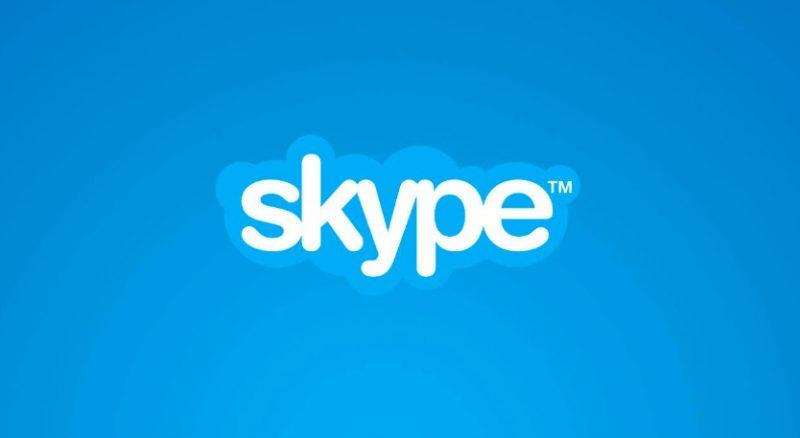 الكاميرا لا تعمل على Skype Windows 10؟