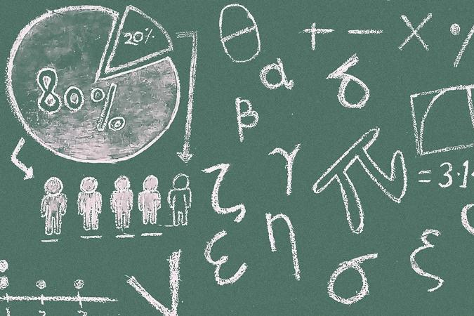 7 أفضل تطبيقات ومواقع Math Solver