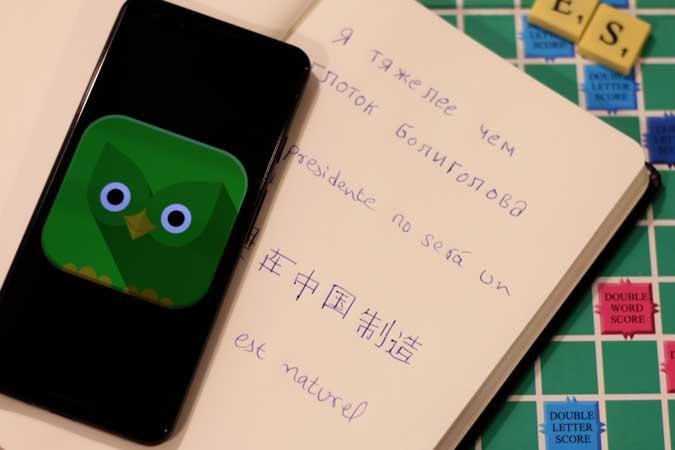 أفضل بدائل Duolingo لتعلم لغة جديدة